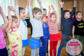 детский праздник проведение Ржавки