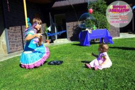детский праздник проведение Свердловский