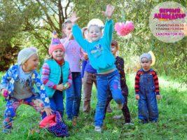 детский праздник проведение Вербилки