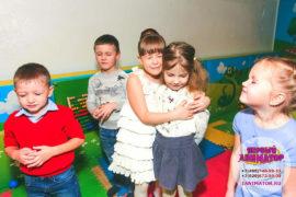 детский праздник проведение Загорянский