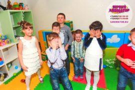 детский праздник проведение Запрудная