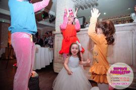 детский праздник проведение Зеленоградский
