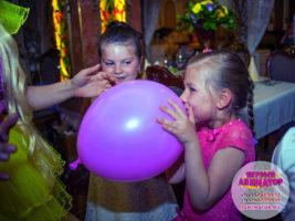 детский праздник Софрино