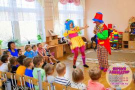 праздник организация Красково