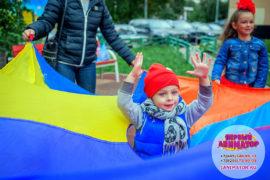 праздник организация Свердловский