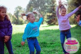 ребёнок праздник Лотошино