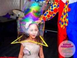 ребенок праздник Некрасовский