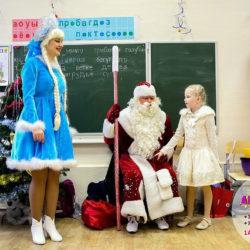 аниматор на детский новый год в школу Москва