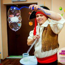 аниматор на детский праздник Московская область