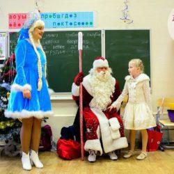 детские аниматоры в школу Москва