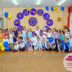 пригласить аниматора в детский сад на день рождения ребёнка Москва