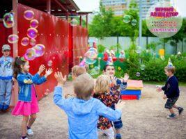 аниматор для детей метро Алма-Атинская