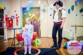 аниматор на день рождения метро Беляево