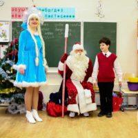 ded-moroz-i-snegurochka-v-shkolu