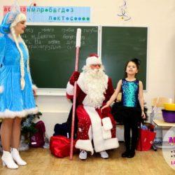 Дед Мороз и Снегурочка в школу на день рождение ребёнка