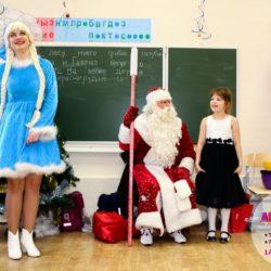 Дед Мороз и Снегурочка в школу на детский праздник
