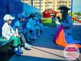 детские праздники метро Аннино