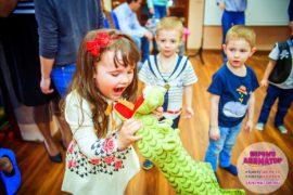детские праздники метро Библиотека имени Ленина