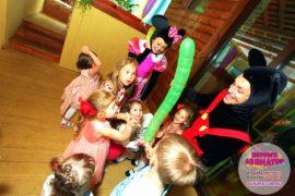 детский праздник метро Авиамоторная