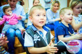 детский праздник организация метро Андроновка