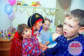 детский праздник организация метро Борисово