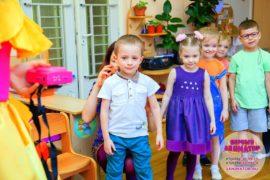 детский праздник проведение метро Беляево