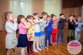 детский праздник проведение метро Борисово