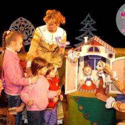 кукольный театр на детский праздник