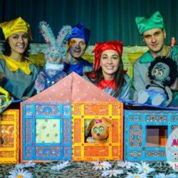 кукольный театр в Московской области