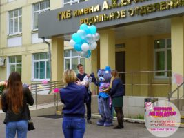 заказать аниматора метро Багратионовская