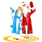 аниматор дед Мороз и Снегурочка