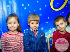 аниматор для детей метро Калужская