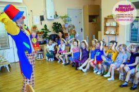 Аниматор на день рождения метро Красногвардейская