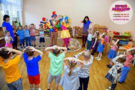 детские аниматор на день рождения метро Стрешнево