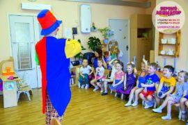 аниматор на детский праздник метро Зябликово