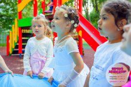 детские праздники метро Каширская