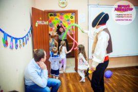 детские праздники метро Площадь Ильича