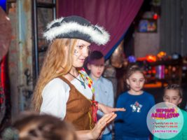 детские праздники метро Ясенево