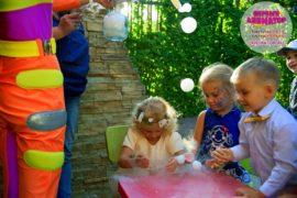 детский день рождение метро Братиславская