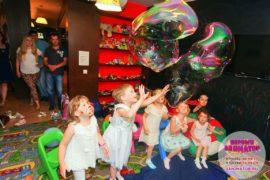 детский праздник метро Фонвизинская