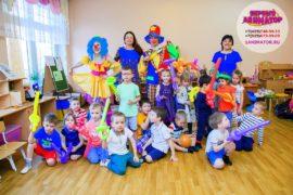 детский праздник метро Парк Победы