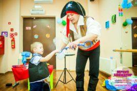 детский праздник организация метро Калужская