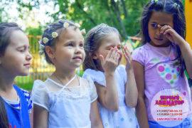 детский праздник организация метро Международная