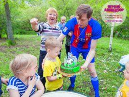 детский праздник метро Нагорная