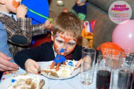 детский праздник организация метро Новоясеневская