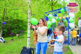 детский праздник организация метро Тропарёво
