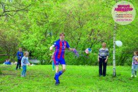 детский праздник метро Проспект Вернадского