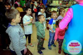 детский праздник проведение метро Театральная