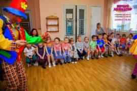 детский праздник проведение метро Цветной бульвар