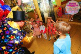 детский праздник проведение метро Зябликово